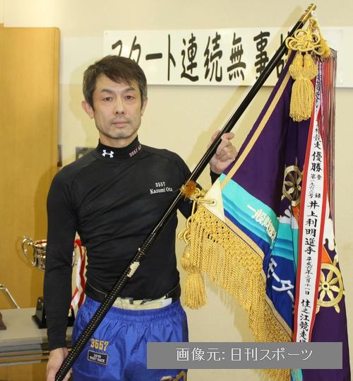 近畿地区Vの太田和美「命懸けて走ってる」ありがとう松本勝也 | BOATRE